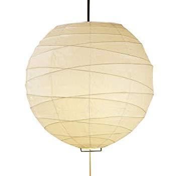【中古】コイズミ照明 和風照明 ちょうちんペンダント フランジ φ500 白熱球60W×3灯相当 AP37753L