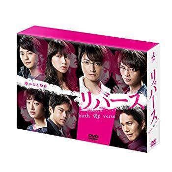 【中古】リバース DVD-BOX