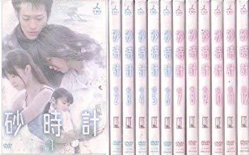 【中古】砂時計 [レンタル落ち] (全12巻) [マーケットプレイス DVDセット商品]