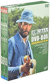 中古 未使用 スーパーセール期間限定 未開封品 太陽にほえろ 1977 初回限定生産 お得 ロッキー刑事登場 編 DVD-BOX 1