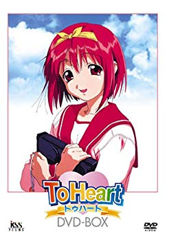 【中古】To Heart DVD-BOX