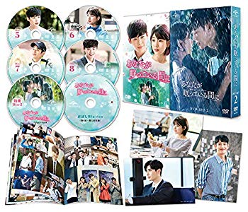 【中古】あなたが眠っている間に DVD SET2(約130分特典映像DVD付)(お試しBlu-ray付)