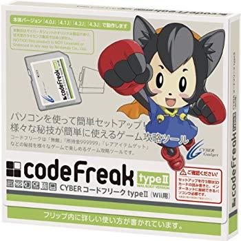 好評 中古 CYBER コードフリーク Wii用 倉 typeII