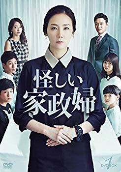 【中古】怪しい家政婦 DVD-BOX1