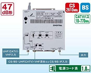 【中古】DXアンテナ CS/BS-IF帯ブースター 47dB型 C47Y1
