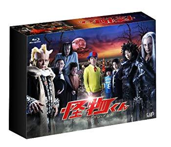 【中古】「怪物くん」Blu-ray BOX