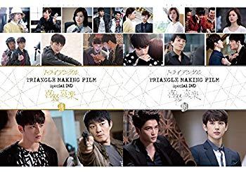 【中古】TRIANGLE MAKING FILM Special DVD 喜怒哀楽 初回限定盤 <上巻・下巻セット>