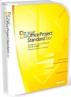 【中古】【旧商品/メーカー出荷終了/サポート終了】Microsoft Office Project Standard 2007