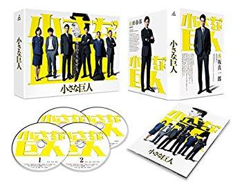 【中古】小さな巨人 Blu-ray BOX