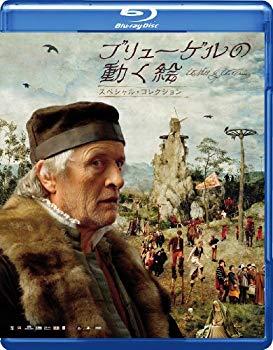 【中古】ブリューゲルの動く絵 スペシャル・コレクション [Blu-ray]