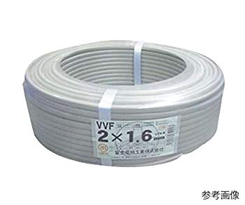 【中古】富士電線工業 低圧配電用ケーブル(VV-F) φ7.6/φ12.2mm