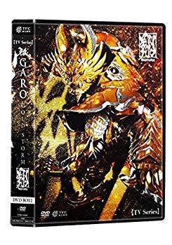【中古】TVシリーズ 牙狼(GARO)-GOLD STORM-翔 DVD-BOX1