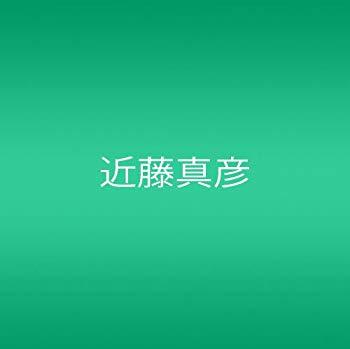 【中古】近藤真彦 LIVE 07.12.26-08.02.14 [DVD]