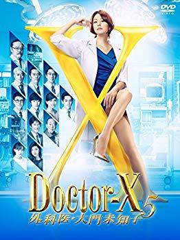 【中古】ドクターX ~外科医・大門未知子~5 DVD-BOX