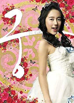 【中古】宮~Love in Palace ディレクターズ・カット版 コンプリートブルーレイBOX1 [Blu-ray]