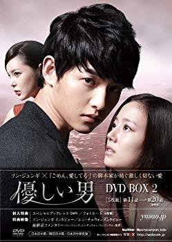 【中古】優しい男 DVD-BOX 2