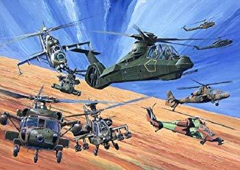 【中古】ピットロード 1/700 世界の軍用ヘリコプターI S25