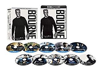 【中古】ジェイソン・ボーン・シリーズ/アルティメット・コレクション (4K ULTRA HD + Blu-rayセット)[4K ULTRA HD + Blu-ray]