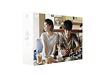 【中古】恋仲 DVD-BOX