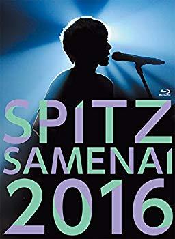 【中古】【メーカー特典あり】SPITZ JAMBOREE TOUR 2016