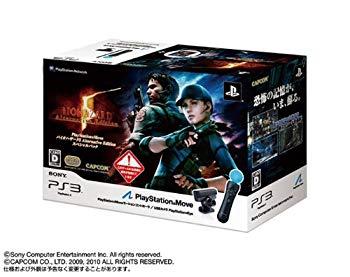 【中古】PlayStation Move バイオハザード5 オルタナティブエディション スペシャルパック (同梱版)