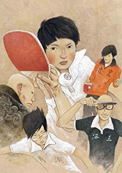 【中古】ピンポン STANDARD BOX(通常版) [DVD]