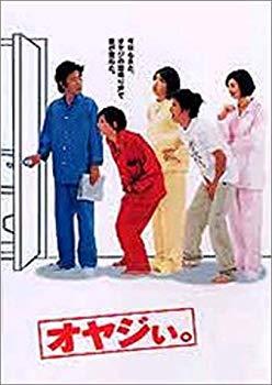 【中古】オヤジぃ。 DVD BOX