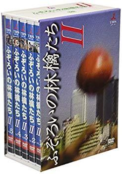 中古 ふぞろいの林檎たちII 5巻セット 爆売りセール開催中 春の新作 DVD-BOX