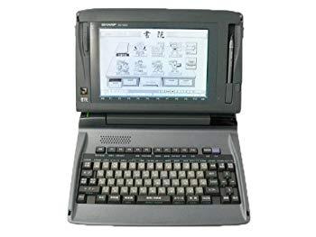【中古】SHARP ワープロ 書院 WD-X800