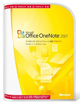 【中古】【旧商品/メーカー出荷終了/サポート終了】Microsoft Office OneNote 2007 アカデミック