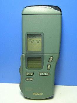 【中古】ビーバー エアコンリモコン RKM502A001