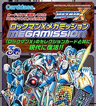 【中古】ロックマンX&ロックマンXメガミッション セレクションボックス