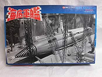 【中古】フジミ模型 海底軍艦 轟天号 in ドック