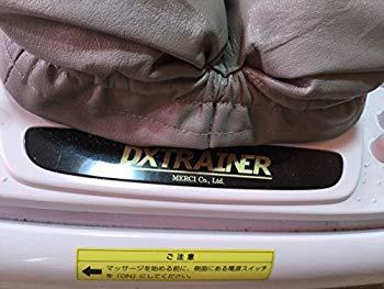 【中古】DX TRAINER ディーエックストレーナー MD-8400