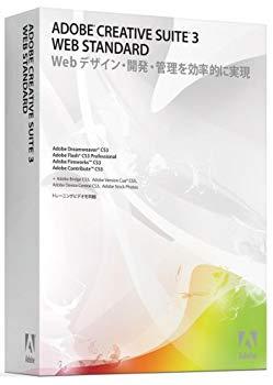 【中古】Creative Suite 3 Web Standard 日本語版 Macintosh版 (旧製品)
