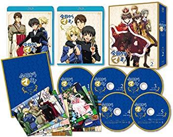 【中古】今日からマ王! Blu-ray BOX シーズン2