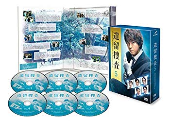 【中古】遺留捜査5 DVD-BOX