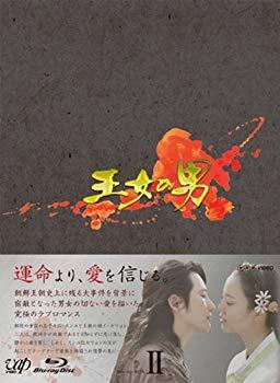 【中古】王女の男 Blu-ray BOXII