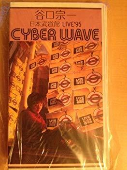 【中古】CYBER WAVE~日本武道館LIVE [VHS]