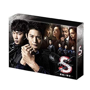 毎日続々入荷 中古 サービス S-最後の警官- ディレクターズカット版 Blu-ray BOX