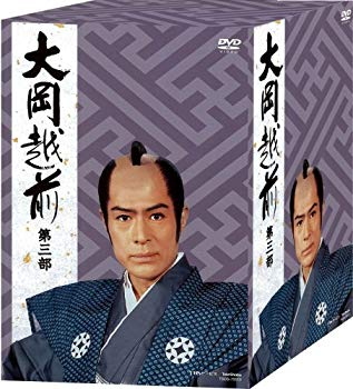 <title>中古 オンライン限定商品 大岡越前 第三部 DVD</title>