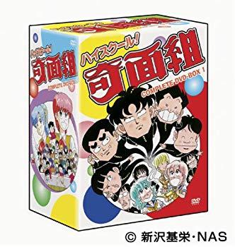 【中古】ハイスクール!奇面組 COMPLETE DVD-BOX 1