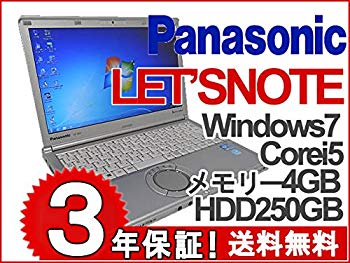 【中古】【中古】 Let's note(レッツノート) SX2 CF-SX2ADHCS / Core i5 3340M(2.7GHz) / HDD:250GB / 12.1インチ
