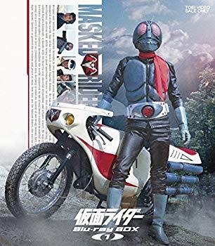 【中古】仮面ライダー Blu‐ray BOX 1 [Blu-ray]