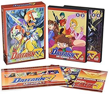 【中古】無敵鋼人ダイターン3 DVDメモリアルボックス2