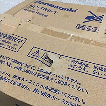 【中古】パナソニック 食器洗い乾燥機 ブラウン NP-TR8-T