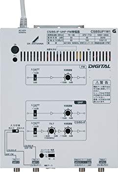 【中古】DXアンテナ UHF・BS(CS)-FM帯ブースター CSBSUF1W1