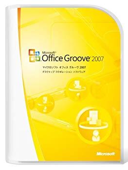 【中古】【旧商品/メーカー出荷終了/サポート終了】Microsoft Office Groove 2007