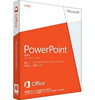 【中古】【旧商品/2016年メーカー出荷終了】Microsoft Office PowerPoint 2013 通常版 [プロダクトキーのみ] [パッケージ] [Windows版](PC2台/1ライセン