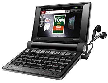 【中古】セイコーインスツル 電子辞書 DAYFILER デイファイラー DF-X11000 医学用電子辞書 無線LAN搭載モデル